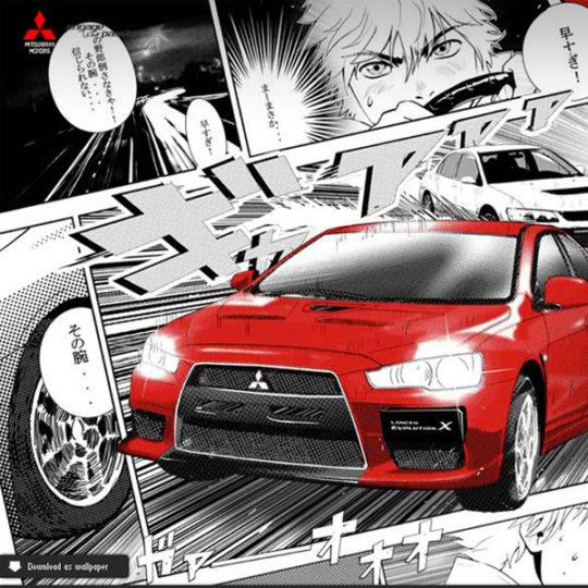 MitsubishiCars.com.sg – Branding Campaign
