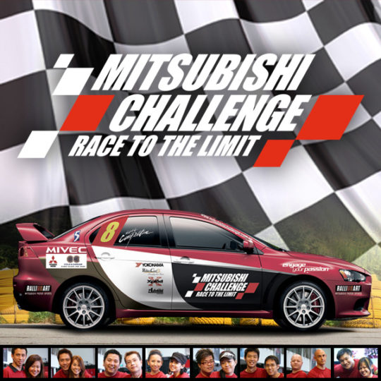 Mitsubishi Challenge – Race to the Limit